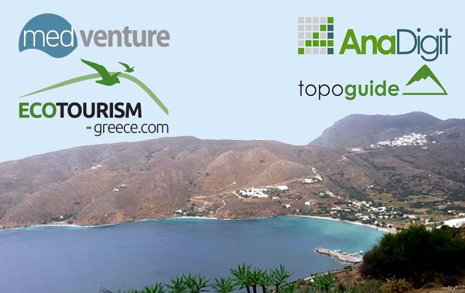 Η εξερεύνηση της Ελλάδας γίνεται ψηφιακή