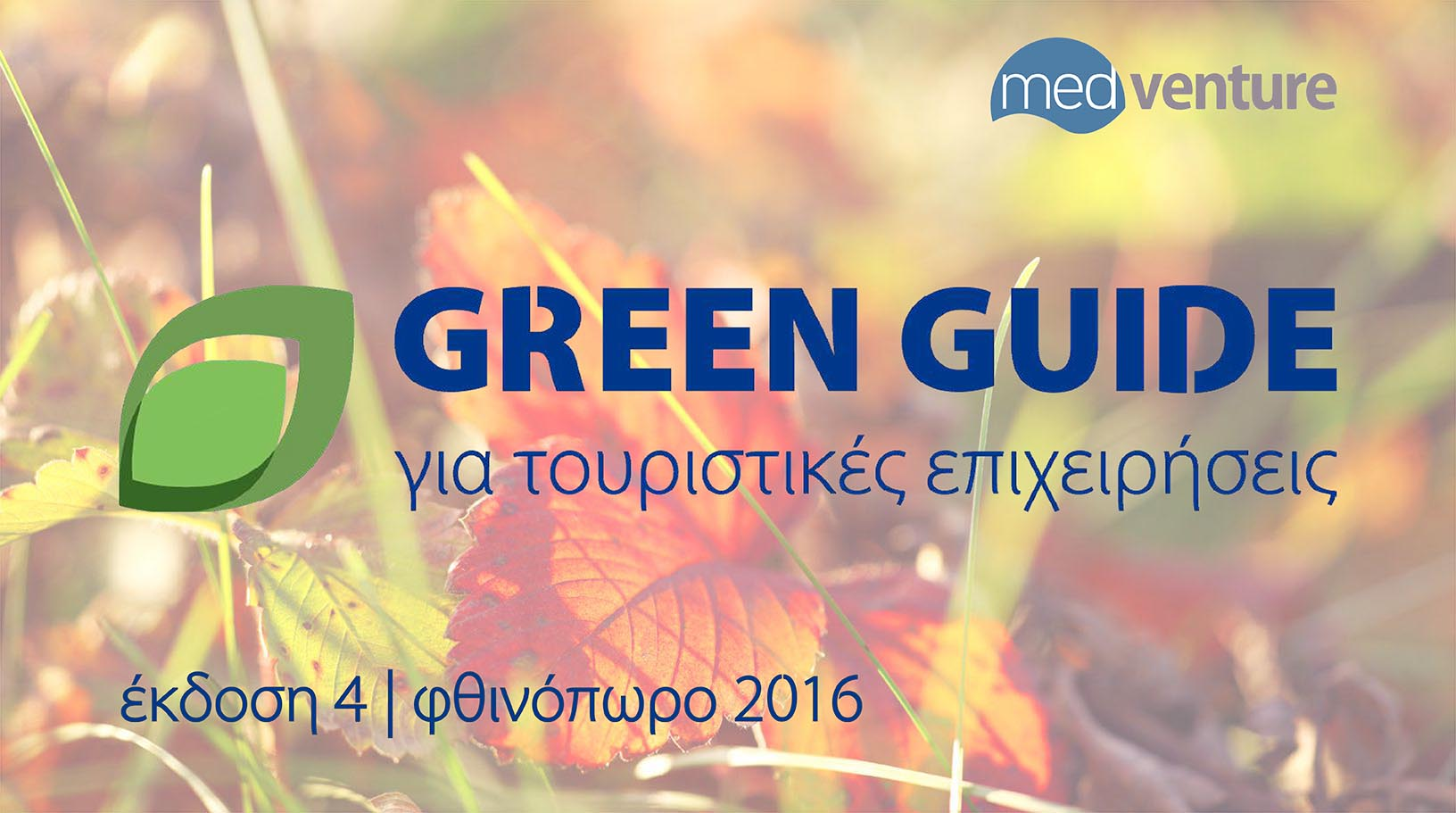 green guide 4 autumn