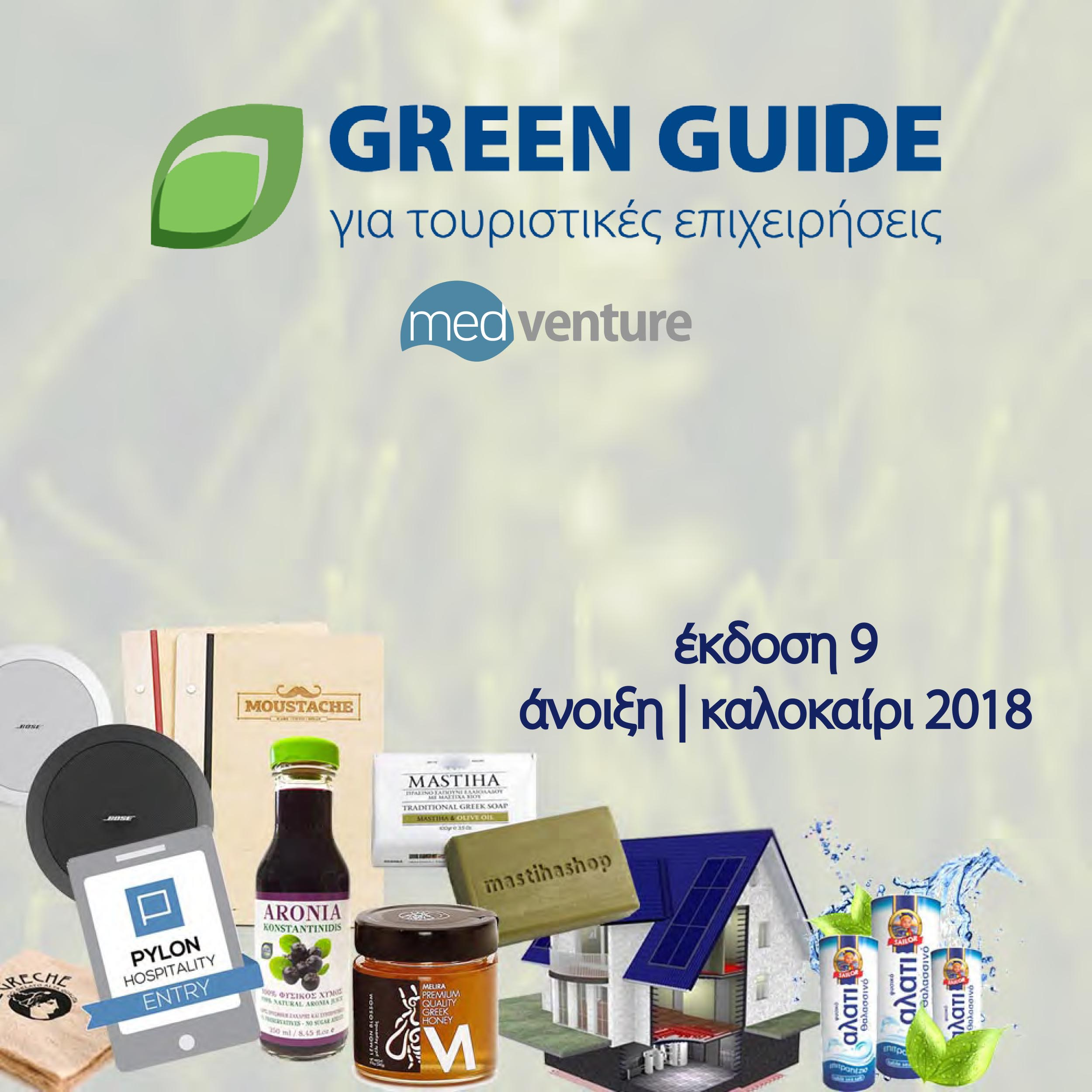 green guide 9-1