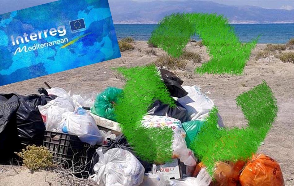 Κυκλική οικονομία: Η λύση στο πρόβλημα της εποχικότητας των σκουπιδιών