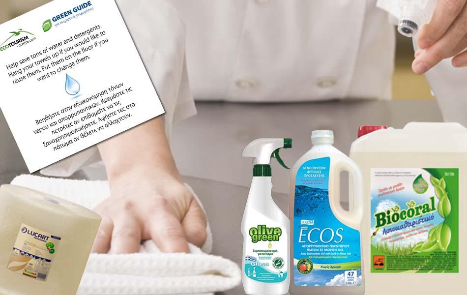 6 πράσινες ιδέες καθαριότητας