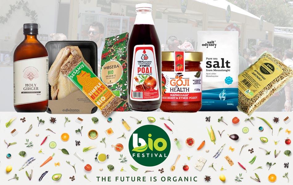 Bio Festival: ας κινηθεί και O ξενοδοχειακός κλάδος βιολογικά!