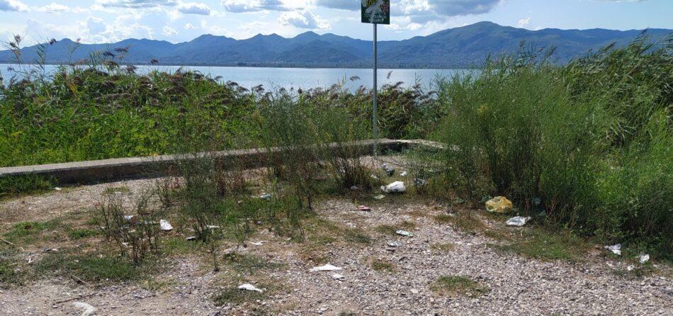 """""""Φύλακες της Φύσης"""": Εθελοντική Δράση Καθαρισμού στη Λίμνη Τριχωνίδα, Κυριακή 19 Σεπτεμβρίου, 17:00"""